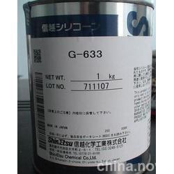 大量销售信越G-633阻尼油