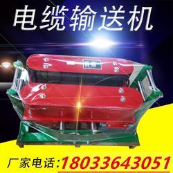 履带式电缆传送机 光缆传送机 光缆敷设机图片
