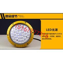 50W厂房照明防爆LED灯图片