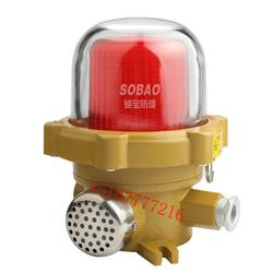 110分貝防爆聲光報警器 低壓防爆報警器
