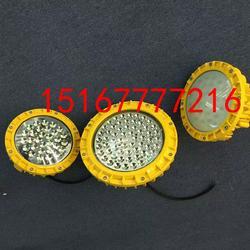 60W防爆LED灯 60W防爆射灯出厂价图片