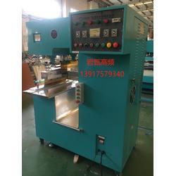 巖甄蓬布、膜材高周波熔接機A high weekly wave welder for fluffy cloth and membrane圖片