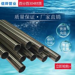 家装不锈钢水管-薄壁不锈钢水管商-卡压式不锈钢水管厂家图片