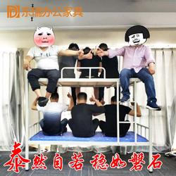 上下铺铁床员工宿舍双层铁艺床工地床学校公寓床图片