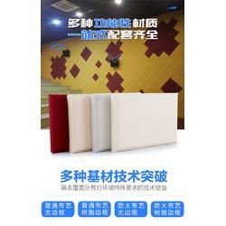 酒吧墙体防火防撞软包影院专用吸音板软包图片