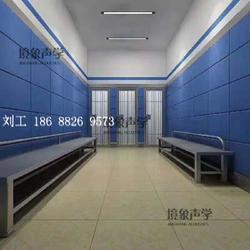审讯室吸音板境象声学图片