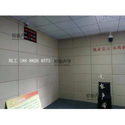 審訊室軟包隔音板哪家好境象聲學圖片