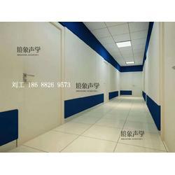 审讯室布艺吸音软包厂价直销境象声学图片