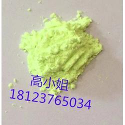 荧光增白剂KCB FBA 367图片