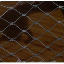 绵瑞生定做不锈钢绳网装饰网-动物园围栏防护网图片