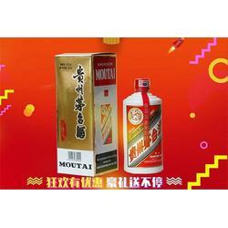 陜西茅臺酒- 武漢酒久順商貿-茅臺酒圖片