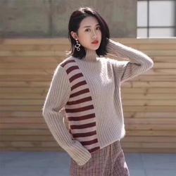 女装货源18新款水貂绒段毛衫走份图片