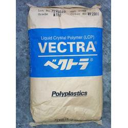 供應 LCP A130 日本寶理