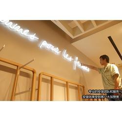 丽雨LED霓虹灯艺术灯商场装饰图片