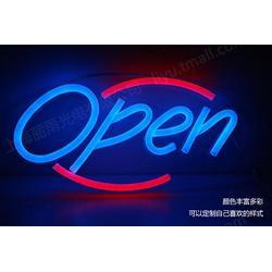 丽雨LED发光字open图片
