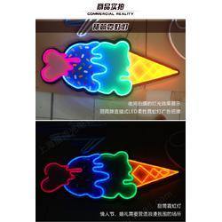 丽雨LED霓虹灯艺术灯甜筒发光字图片