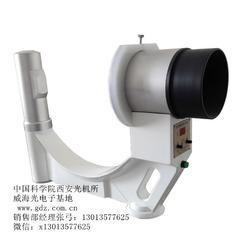 便攜式X光機GDX-50/75A圖片