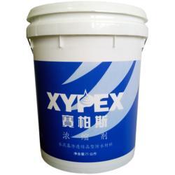 加拿大进口 XYPEX赛柏斯 水泥基渗透结晶型永久保护多少钱一桶图片