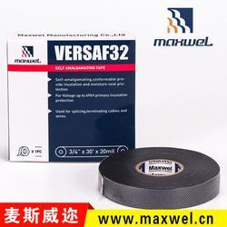 VERSAF32无衬层绝缘自粘带 无衬层乙丙橡胶带基绝缘胶带图片