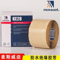 麦斯威迩KE28防水绝缘复合带 电缆接头缠绕材料图片