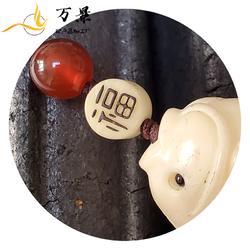 纯锯末高压塑化炭化万景机制木炭WJ-0127图片