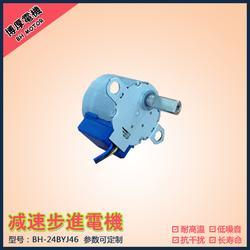 24BYJ46塑封机用步进电机 小型减速直流 5V 12V 厂家供应图片