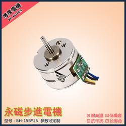 15BY25卫生洁具步进电机 小型马达 微型电机 转速快 博厚定制图片