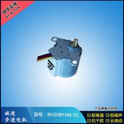20BYJ46迷你除濕機永磁減速步進電機 低壓直流電機 參數可定做圖片