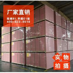 盛大华源|阻燃密度板燃烧视频|北京阻燃板图片