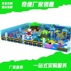 淘气堡电动游乐设备淘气堡配件大型游乐设备椰子树转盘糖果秋千