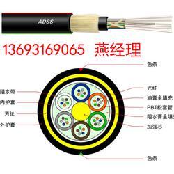 架空光纜ADSS-4B1-300M跨距報價批發