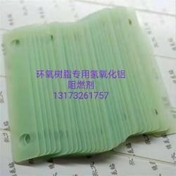 氢氧化铝阻燃剂微粉图片