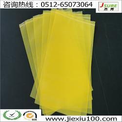 调节阀防锈包装袋-JSURE(杰秀)防锈出品图片