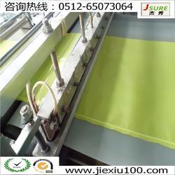 关节轴承防锈包装袋_JSURE(杰秀)防锈制造图片
