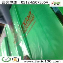 JSURE(杰秀)防锈尽心出品球阀防锈包装袋