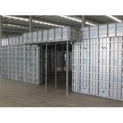 建筑工程铝模体系 杭州铝模体系 安徽骏格优质铝模