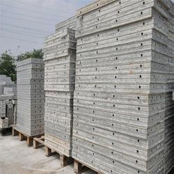 江苏铝模-铝模板租赁-安徽骏格铝模图片