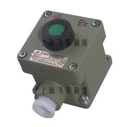 LA53防爆控制按钮性价比高图片