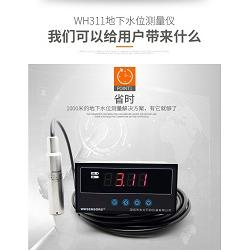 消防水池电子液位计显示装置图片