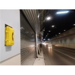 高速隧道应急电话,高速公路紧急电话生产厂家,公路求援电话机图片