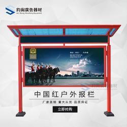 铝型材宣传栏与其他宣传栏的区别图片