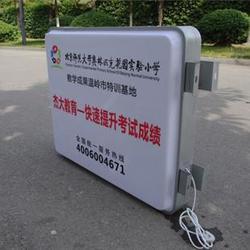 LED超亮灯箱型材供应全国发货图片