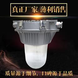 NTC9180防眩照明灯100w泛光灯 厂家图片