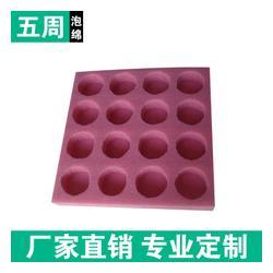 EPE珍珠棉内衬鲜果包装内衬厂家专业定制图片