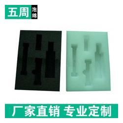 定制各类黑色环保EPE珍珠棉内衬来五周泡绵图片