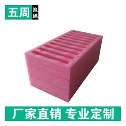红色EPE珍珠棉内衬 护角厂家支持定制加工图片