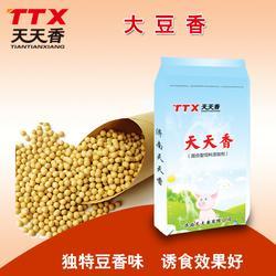 天天香饲料调味剂 饲料添加剂 动物诱食剂 饲料香味剂 豆香香味剂图片