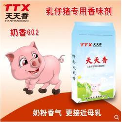 仔兽专用诱食剂香味剂 饲料调味剂 开口教槽 饲料添加剂图片
