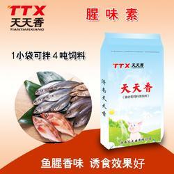水产饲料添加剂鱼饵用诱食剂 鱼腥香香味剂 诱食调味 厂家直供图片