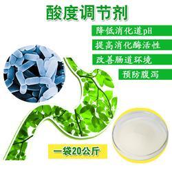 提供饲料添加剂 酸度调节剂 酸化剂 调节肠道提高饲料利用率 厂家直供图片